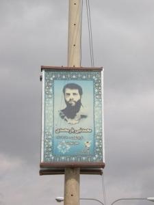 Maertyrer Plakat Iran